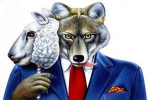 λυκος και αρνί
